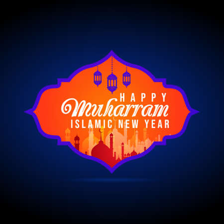 Happy muharram islamic new hijri year. Holy great mosque silhouette with crescent moon at night scene vector illustration. Muslim community festival backdrop banner template design.