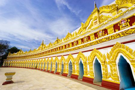 min: U min Thonze pagoda in Mandalay, Myanmar