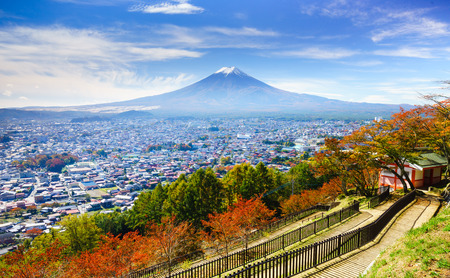 fuji: Aerial view of mount Fuji, Fujiyoshida, Japan Stock Photo