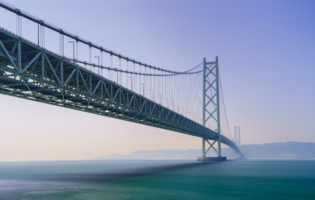 ponte giapponese: Ponte Akashi Kaikyo il mondo Archivio Fotografico