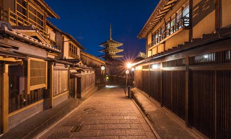 sightseeng: Yasaka Pagoda at night, Higashiyama District, Kyoto, Japan Stock Photo