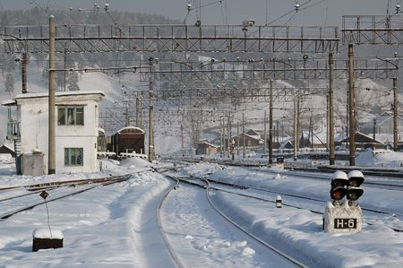 Vyazovaya railway station in Ural mountains, Russia photo