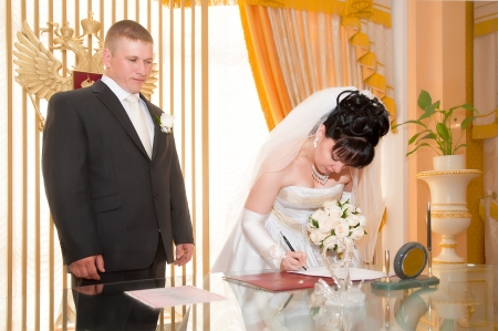 solemn: Solemn registration of marriage in the Wedding Palace in Tyumen Stock Photo