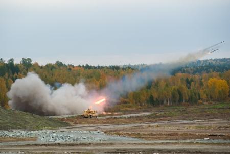 Multiple rocket launcher on testing ground   photo