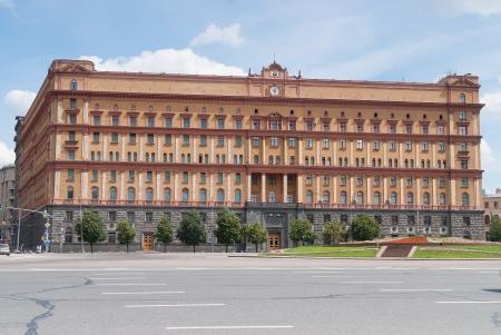 comit� d entreprise: Bureau f�d�ral de s�curit� sur la rue Loubianka � Moscou en Russie