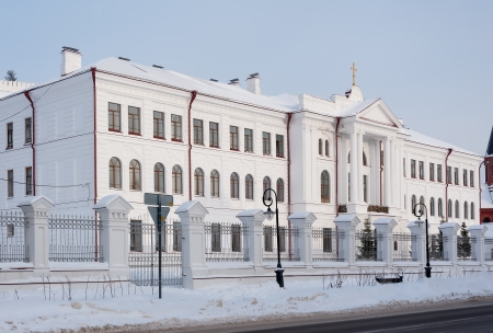 mendeleev: Tobolsk State socio-educational Academy of Mendeleev  Tobolsk, Russia  It was founded in 1913  the first admission - 1916