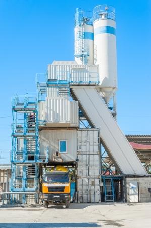 Concrete Batching Plant at construction material factory ZHBI-5, Tyumen  Russia photo