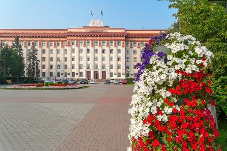 regional: Edificio de la Duma regional Tyumen Rusia Foto de archivo