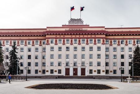 duma: Building of the Tyumen regional duma  Russia Editorial