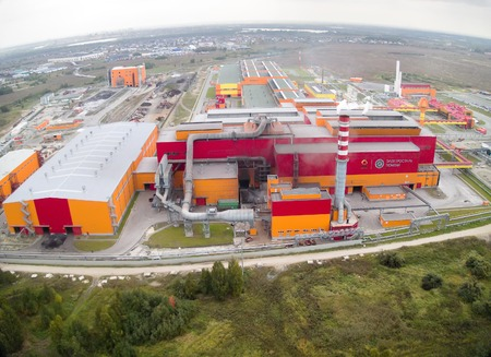 steel works: Tyumen, Russia - September 19, 2014: Iron and steel works. Steel-smelting shop. View from quadcopter Editorial