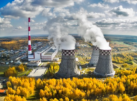 Tyumen, Russia - September 30, 2014: Aerial view on City Energy and Warm Power Factory