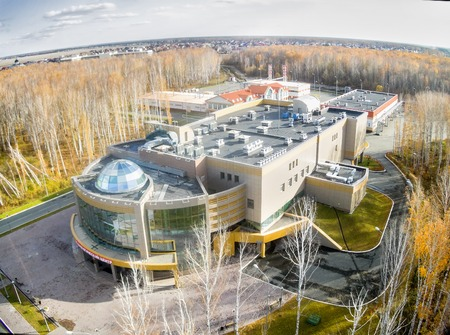 radiological: Tyumen, Russia - October 11, 2014: radiological center for oncological patients Editorial