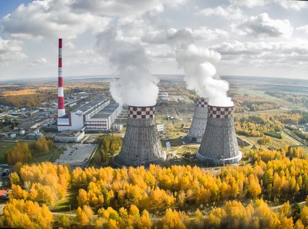 Tyumen, Russia - September 30, 2014: Aerial view on City Energy and Warm Power Plant
