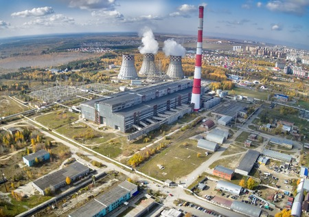 Tyumen, Russia - September 30, 2014: Aerial view on combined heat and power factory number 2