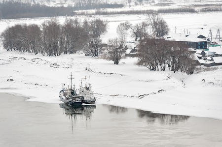 fish breeding: Abalak, Russia - November 18. 2011: Fishing and fish breeding combine in winter time. Tyumen region