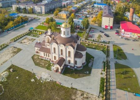 leningradskaya: Borovskiy, Russia - August 21, 2014: temple for sake of Saint Nikolay Chudotvorts. Leningradskaya street.Tyumen region