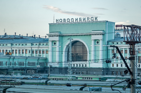 novosibirsk: Novosibirsk, Russia - July 26, 2005: Railway station and trains