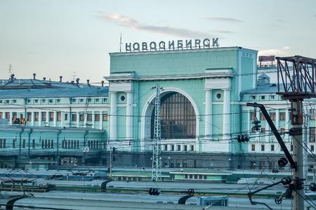 novosibirsk: Novosibirsk, Russia - July 26, 2005: Railway station and trains