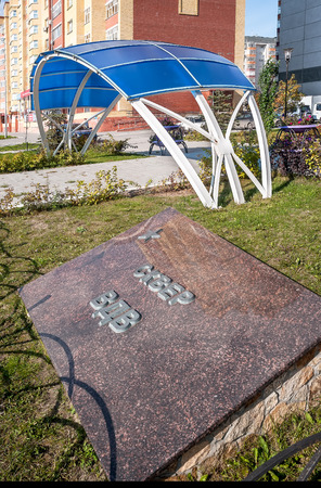 airborne: Tyumen, Russia - September 22, 2012: Avenue of airborne forces. Was founded 2009 august 2