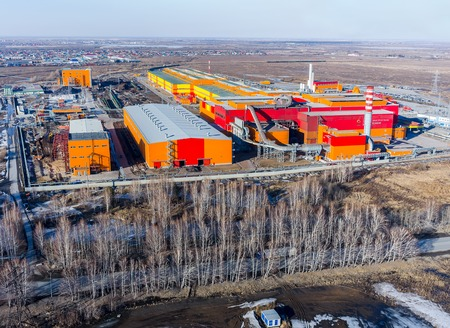 steel works: Tyumen, Russia - April 2, 2015: Iron and steel works. Steel-smelting shop. View from quadcopter Editorial