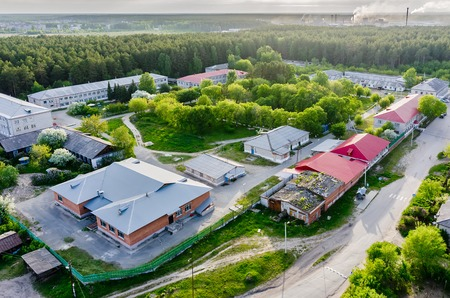 psychiatric: Vinzili, Russia - May 25, 2015: Tyumen regional clinical psychiatric hospital. Aerial view