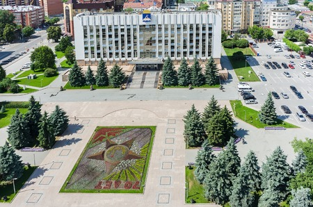 establishment states: Tyumen, Russia - April 4, 2015: Aerial view onto building of Tyumen city administration Editorial
