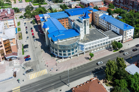 lenina: Tyumen, Russia - June 27, 2015: Aerial view onto Tyumen state university - case No. 11 and technocenter on Lenina street