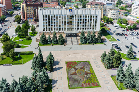 establishment states: Tyumen, Russia - June 27, 2015: Aerial view onto building of Tyumen city administration