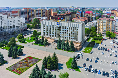 Tyumen, Russia - June 27, 2015: Aerial view onto building of Tyumen city administration