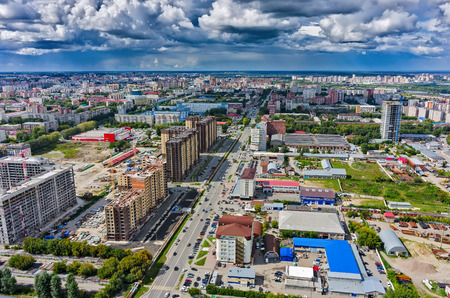 housing lot: Aerial view onto Magnet hypermarket, Central and Novin residential district construction  and office buildings on Harkovskaya street