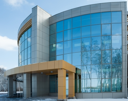 commercial medicine: Tyumen, Russia - March 18, 2012: radiological center for oncological patients