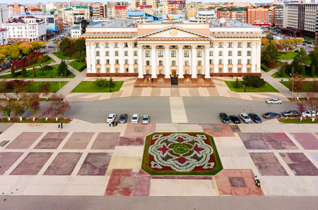 Tyumen, Russia - April 4, 2015: Aerial view onto building of Tyumen region Government Editorial
