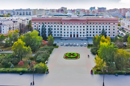 establishment states: Tyumen, Russia - September 17, 2015: Bird eye view on building of Tyumen regional duma