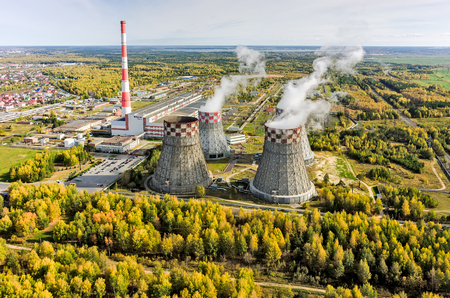 tree in autumn: Tyumen, Russia - September 16, 2015: Aerial view on combined heat and power factory number 2