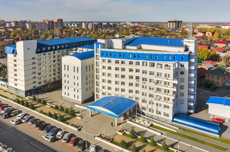 imposition: Tyumen, Russia - September 24, 2015: Aerial view onto building of tax inspection