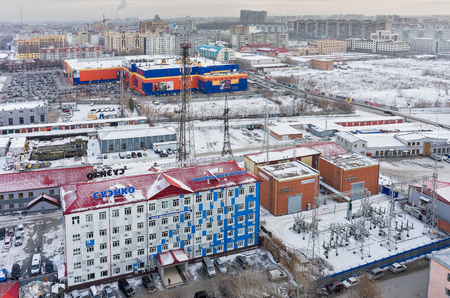 noncompliance: Tyumen, Russia - November 13, 2015: Aerial view on territory of Tyumen distributive networks and energy company