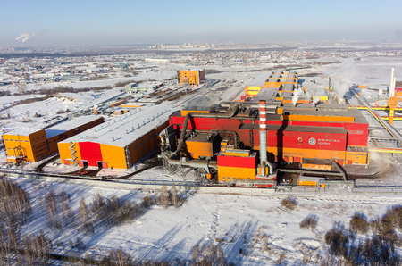 steel works: Tyumen, Russia - February 16, 2016: Iron and steel works. Steel-smelting shop. View from quadcopter Editorial
