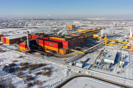 steel works: Tyumen, Russia - February 16, 2016: Electric furnace shop of iron and steel works. Steel-smelting shop. View from quadcopter