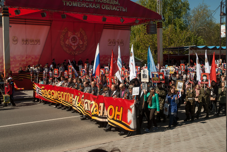 Tyumen, Russia - May 9. 2016: Immortal Regiment  marches on celebrates 71th Victory Day anniversary Editorial