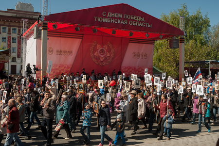 immortal: Tyumen, Russia - May 9. 2016: Immortal Regiment  marches on celebrates 71th Victory Day anniversary Editorial