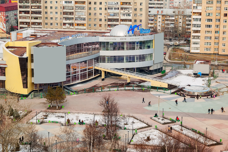 bases: Tyumen, Russia - March 29, 2008: Aerial view onto Art Palace. Because of mistakes in design the bases hasnt been open, and now it is demolished