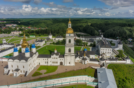 Tobolsk, Russia - July 15, 2016: Bird eye view onto Tobolsk Kremlinwith St. Sophia-Assumption Cathedral in summer day. Tyumen region
