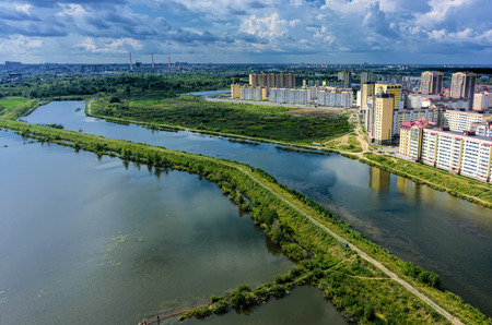 Aerial view on Rowing channel, lake Quitrent and Tura neighborhood Stock Photo