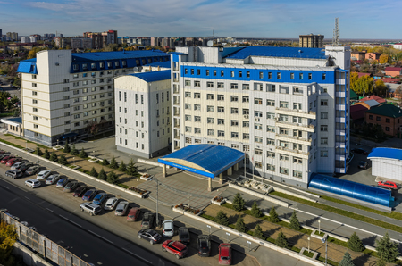 Tyumen, Russia - September 24, 2015: Aerial view onto building of tax inspection