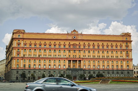 Moscow, Russia - July 5, 2005: Federal Security Bureau at Lubyanka street. iconic KGB former headquarters, landmark in central Moscow Redakční
