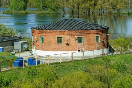 Metelevsky water intake station. Tyumen. Russia