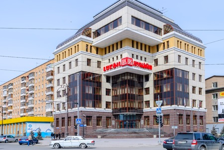 proved: Tyumen, Russia - April 11, 2010: Headquarter of the Lukoil company. Lukoil has the world largest proved stocks of oil among the private oil and gas companies Editorial