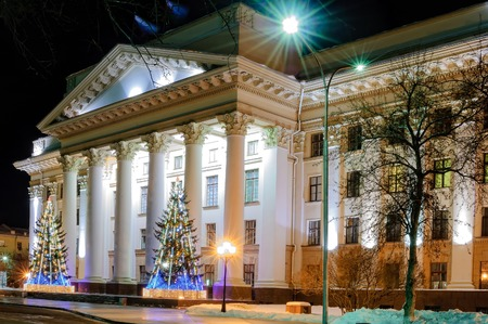 Tyumen, Russia - January 15, 2005: Building of Tyumen region Government and New Year Trees at night time