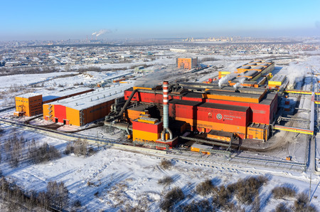 Tyumen, Russia - February 16, 2016: Iron and steel works. Steel-smelting shop. View from quadcopter Editorial