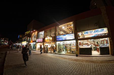 Hurghada, Egypt - November 9, 2006: Night shops on Sheraton street in Hurghada